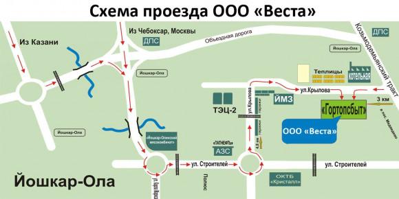 Схема-проезда-Веста