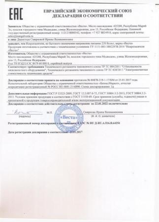 декларация соответствия_002