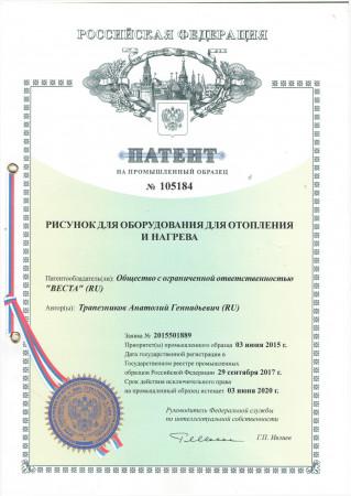 патент2